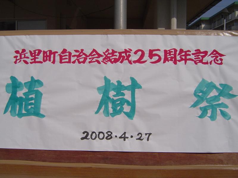 Dsc04599